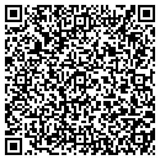 QR-код с контактной информацией организации ТАМБОВКОМВОД