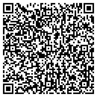 QR-код с контактной информацией организации ООО ЭЛЬФА