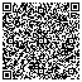 QR-код с контактной информацией организации ИНТЕРСЕРВИС ПКЦ