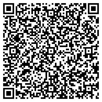 QR-код с контактной информацией организации ТАМБОВМОЛОКО