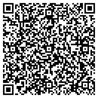 QR-код с контактной информацией организации ФЬОРД