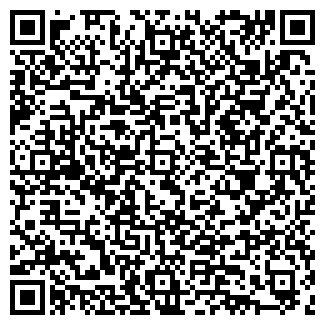 QR-код с контактной информацией организации ЮГРЫБСБЫТ