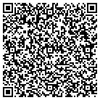 QR-код с контактной информацией организации Отделение Романов Двор