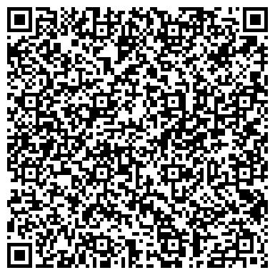 QR-код с контактной информацией организации ОТДЕЛ ИНФРАСТРУКТУРЫ И СТРОИТЕЛЬСТВА ГОР. УРАЛЬСКА