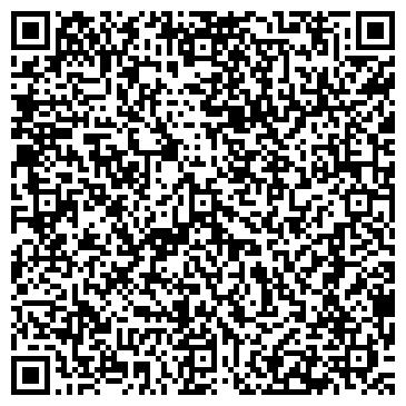 QR-код с контактной информацией организации ЛЕДЯНАЯ СТРАНА - ПРОИЗВОДИТЕЛЬ, ООО