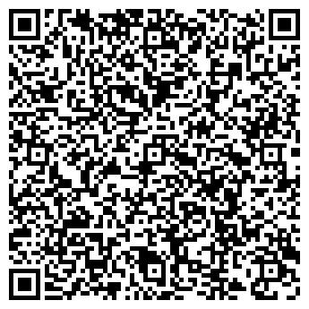 QR-код с контактной информацией организации МОРОЖЕНОЕ ФИРМА