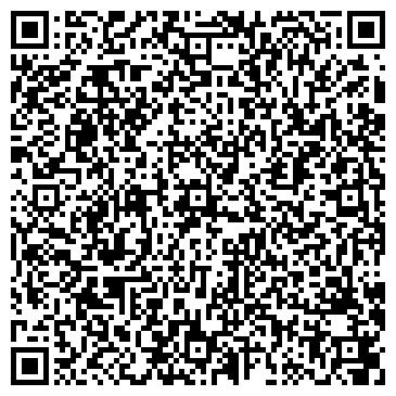 QR-код с контактной информацией организации БАБАЕВСКИЙ ТОРГОВЫЙ ДОМ, ЗАО