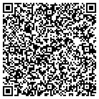 QR-код с контактной информацией организации ГЕЛИОС П КОНДИТЕРСКИЙ ЦЕХ