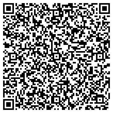 QR-код с контактной информацией организации БАТТЛЕР-ОРЕЛ ФИЛИАЛ КОМПАНИИ COCA-COLA