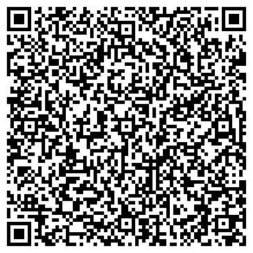 QR-код с контактной информацией организации ДЕМИДОВСКАЯ ЛЮКС ТАМБОВ, ООО