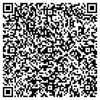 QR-код с контактной информацией организации ОПТРОСАЛКОСЕРВИС