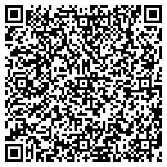 QR-код с контактной информацией организации ВЕНТЕР, ООО