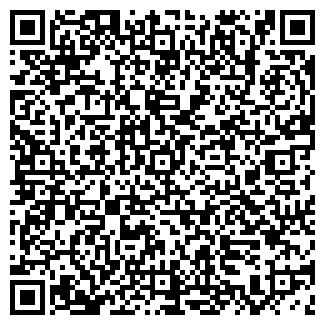 QR-код с контактной информацией организации ИНВАПРОМ ВОГ
