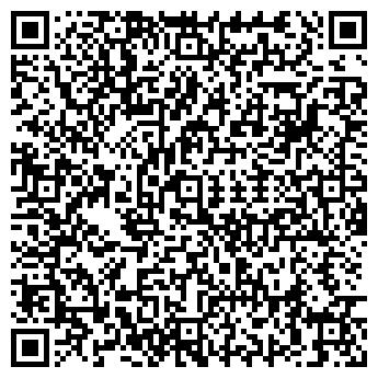QR-код с контактной информацией организации КАМЫШАНКА, ООО