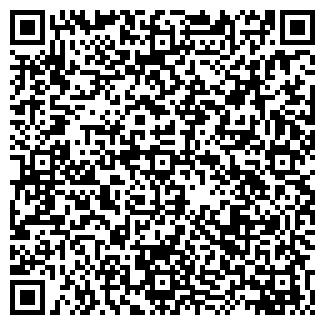 QR-код с контактной информацией организации ЭДЕМ ТД