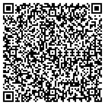 QR-код с контактной информацией организации ЮНОСТЬ, АТЕЛЬЕ