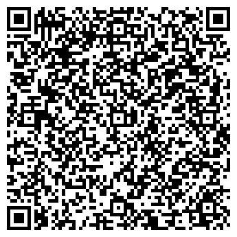 QR-код с контактной информацией организации ООО Рубинспец
