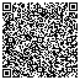 QR-код с контактной информацией организации ХИМТЕКС, ЗАО