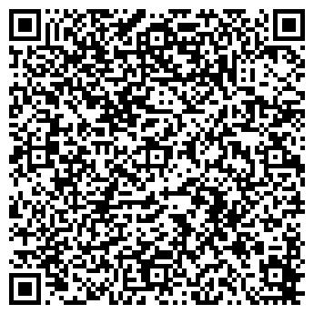 QR-код с контактной информацией организации ПРИЕМ КОЖСЫРЬЯ