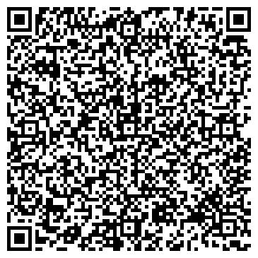 QR-код с контактной информацией организации ТЕХНИЧЕСКАЯ КНИГА БОГЕМА, ООО