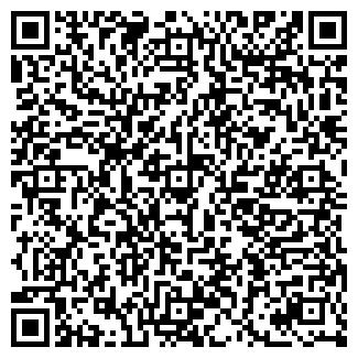 QR-код с контактной информацией организации АВЭКС, ЗАО