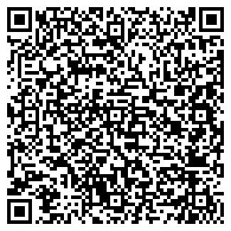 QR-код с контактной информацией организации АПТЕКА-ХОЛДИНГ ЗАО ПРЕДСТАВИТЕЛЬСТВО