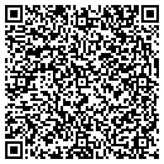 """QR-код с контактной информацией организации ООО """"Нептун"""" Аптека"""
