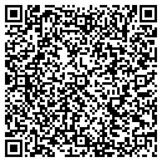 QR-код с контактной информацией организации АТК ВОДСТРОЙ