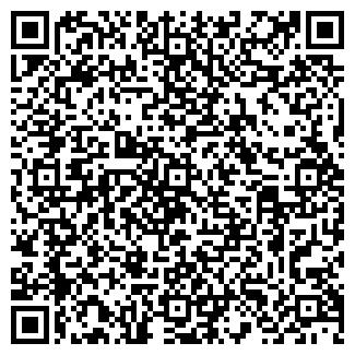 QR-код с контактной информацией организации КИДУС