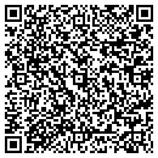 QR-код с контактной информацией организации КИДУС ФИРМА, ООО