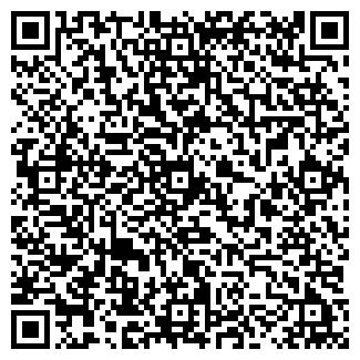 QR-код с контактной информацией организации РЕМПОДШИПНИК
