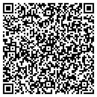 QR-код с контактной информацией организации ТАМАТЗАО
