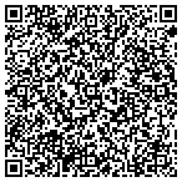 QR-код с контактной информацией организации ЦЕНТРАЛЬНЫЕ ЗАГОТОВИТЕЛЬНЫЕ МАСТЕРСКИЕ