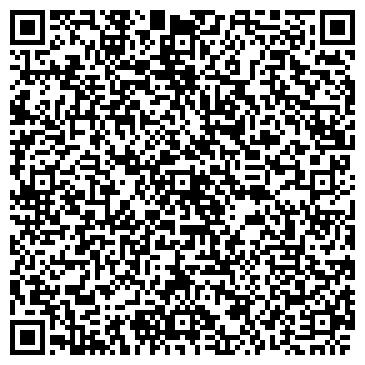 QR-код с контактной информацией организации ЭКСПЕРИМЕНТАЛЬНЫЙ ЗАВОД ЛЕГКИХ МЕТАЛЛИЧЕСКИХ КОНСТРУКЦИЙ