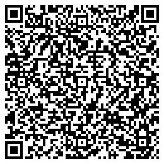 QR-код с контактной информацией организации БОНА, ЗАО