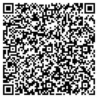 QR-код с контактной информацией организации АЛИТА ФИРМА, ЗАО