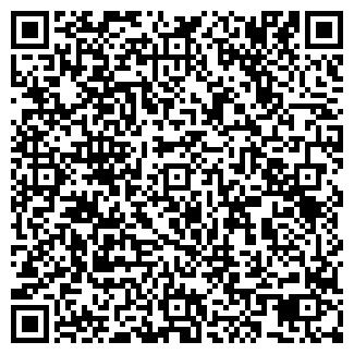QR-код с контактной информацией организации КАРТОН-ТАРА
