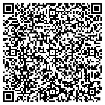 QR-код с контактной информацией организации ТЕРМИТ ФИЛИАЛ ТАЗРИ