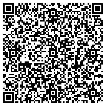 QR-код с контактной информацией организации ИМПУЛЬС РЕМОНТ ЧАСОВ
