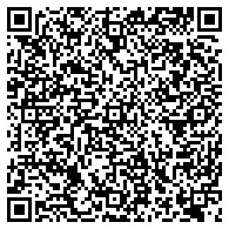 QR-код с контактной информацией организации КЛ ФИРМА