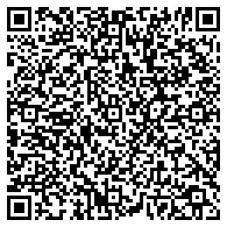 QR-код с контактной информацией организации МЕБЕЛЬ, МАГАЗИН