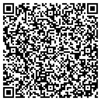 QR-код с контактной информацией организации ПРОГРЕСС-2