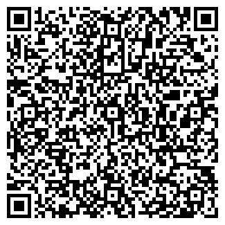 QR-код с контактной информацией организации ПАПИРУС ТОО
