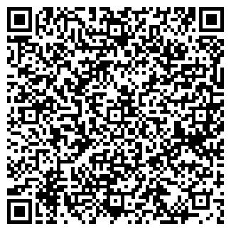 QR-код с контактной информацией организации ЦЕНТР ОФ-ИНВЕСТ