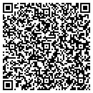 QR-код с контактной информацией организации ЯНА САЛОН