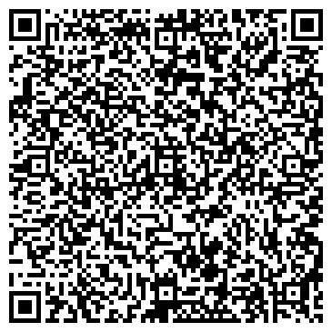 QR-код с контактной информацией организации ТАМБОВКОНТРАКТ ФИЛИАЛ ХИМОПТТОРГ