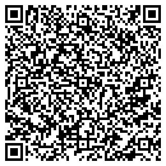QR-код с контактной информацией организации ХИМБЫТТОРГ, ООО