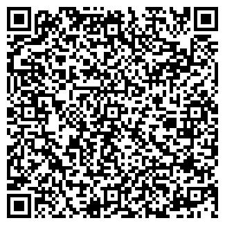 QR-код с контактной информацией организации ЦЕМОС