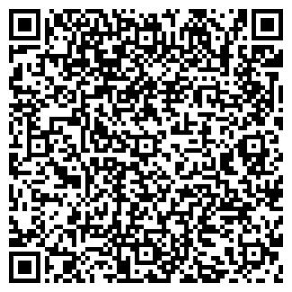 QR-код с контактной информацией организации ООО СТРОЙОБЛСНАБ