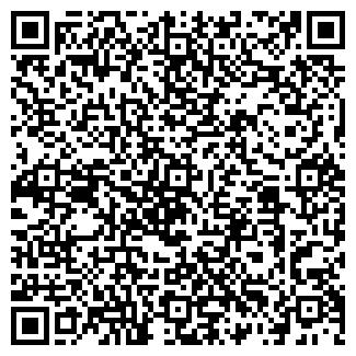 QR-код с контактной информацией организации ВОДАН